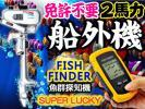 cseikoh01-thumb-1402962063357645.jpg