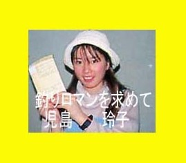eronosukaya-img269x236-13295696716wkycd62903.jpg